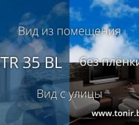 STR 35 BL SR PS — плёнка синяя зеркальная средняя