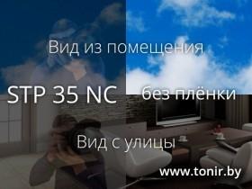 STP 35 NC SR PS — плёнка теплоотражающая нейтральная средняя
