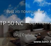 STP 50 NC SR PS — плёнка теплоотражающая нейтральная светлая