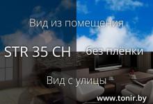 STR 35 CH SR PS — плёнка тонирующая угольная средняя