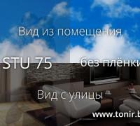 STU 75 SR PS — плёнка теплоотражающая ультрапрозрачная