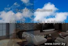 AIR 75 — плёнка теплоотражающая ультрапрозрачная