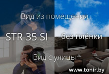 STR 35 SI SR PS — плёнка зеркальная серебряная средняя