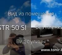 STR 50 SI SR PS — плёнка зеркальная серебряная светлая